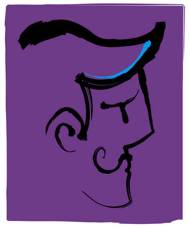 profile face: Mans Profile Face Stock Photo