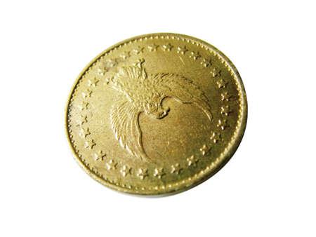 Coin Token Stock Photo