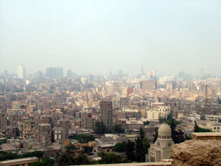 unclear: cairo city