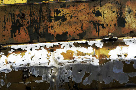 Armored metal Stock Photo - 4511009