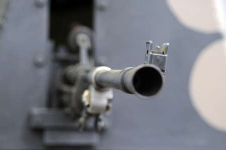 Machine gun photo