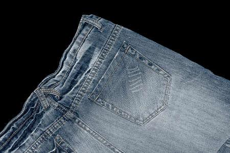 plain stitch: Denim jean pocket