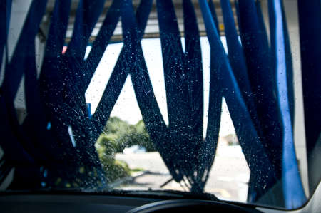 wash car: Car wash dryer Stock Photo