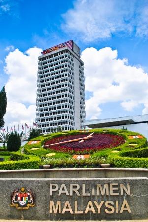 facade of Malaysia Parliament building