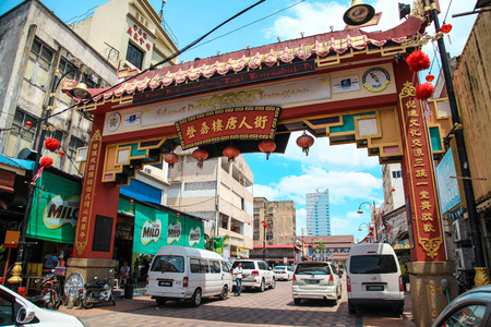 terengganu: KUALA TERENGGANU 9 Aug. - The unique and old architecture of chinese village. Located at Chinatown in Kuala Terengganu, Malaysia. Chinatown is very popular with tourists and locals.