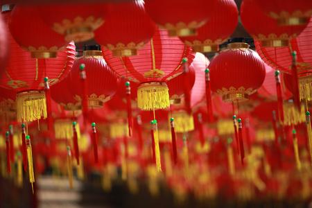 Kuala Lumpur, Malaysia - JANUARY 28, 2017. Traditional red chinese lantern at Thean Hou Temple Kuala Lumpur.