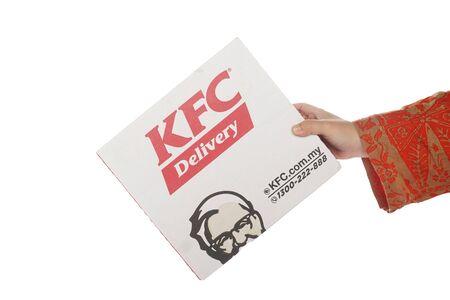 Shah Alam, Malaysia - 1 November 2019, Box of KFC isolated on white background.