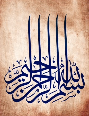 Arabic Calligraphy on Canvas photo
