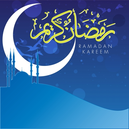 kareem: vector design for celebrating ramadan, the islamic holy month