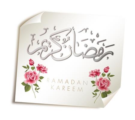 blue plaque: Ramadan kareem