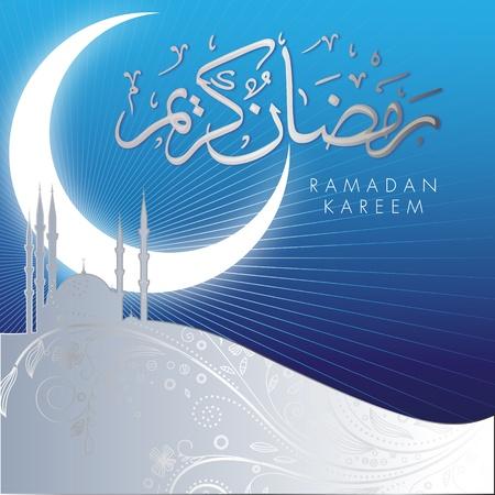 kuran: Design per celebrare il Ramadan, il mese santo islamico Vettoriali