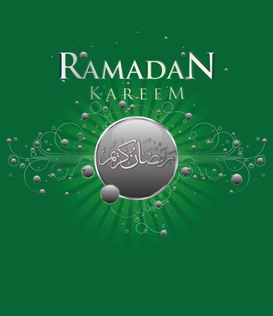 kuran: Disegno astratto di Ramadan Kareem celebrazione con ornamenti moder e calligrafia