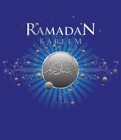 koweit: R�sum� du Ramadan Kareem c�l�bration de conception avec une ornementation et la calligraphie Moder Illustration
