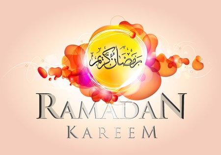 blue plaque: Abstract Ramadan Kareem celebration design