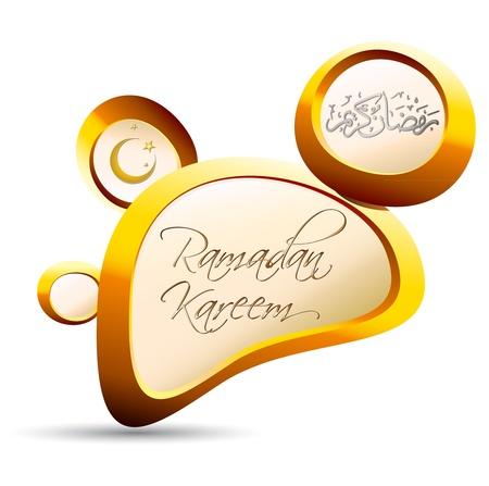 kuran: Golden Pebble 3d e Ramadan Kareem nota con una copia spazio per il messaggio personalizzato o un logo aziendale