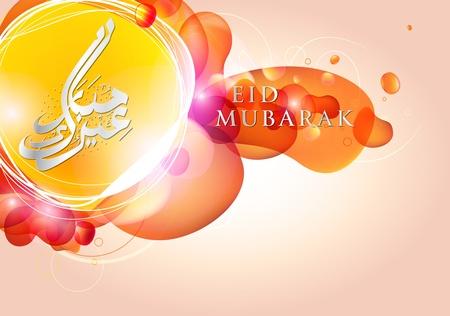patron islamico: Moderno y elegante Eid Mubarak, dise�o de celebraci�n Isl�mica
