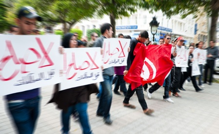 Protest of Tunisian people in Bourguiba Street with the view of the cityscape