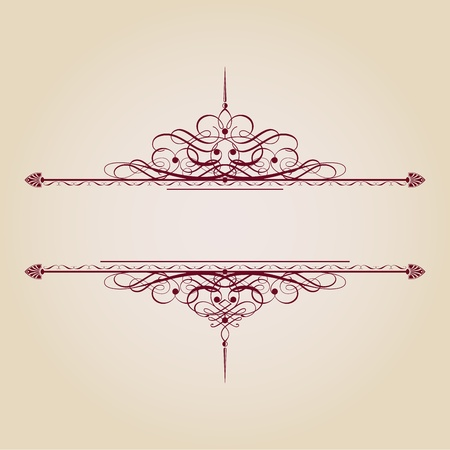 baroque background: Vintage decorative text banner on brown background. Illustration