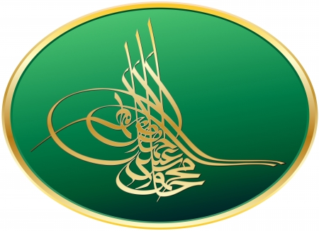Beautiful design of Sultan Mahmoud the second of Ottoman Empire Vector