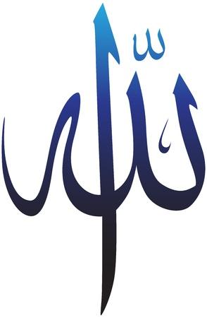 calligraphie arabe: Le mot Allah en gradient calligraphie arabe classique de bleu et noir sur fond blanc.