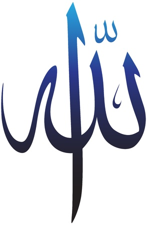 caligrafia: The word Allah in classical arabic calligraphy blue and black gradient on white. Ilustra��o