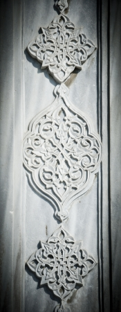 topkapi: A beautiful work of art, Turkish marble carving with floral patterns and motifs and beautiful calligraphy