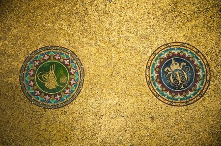 ottoman empire: Mosaic artwork of Ottoman Tughra made of gold Stock Photo