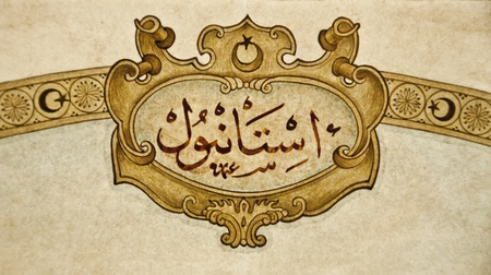 Istanbul word written in classical Ottoman Turkish calligraphy in Thuluth Style photo