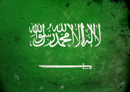 national emblem: Flag Saudi Arabia on old and vintage grunge texture
