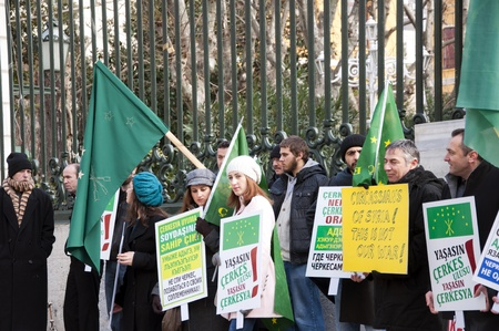 backlash: Circassians out in the Istiklal Road, Istanbul to support the Circassian people living in hard conditions in Syria, January 30 2012