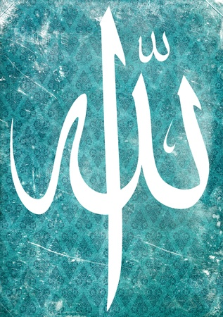 beautiful allah: Beautifully written word Allah in Arabic calligraphy on grunge background