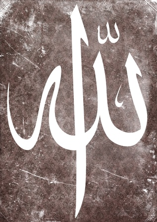 Beautifully written word Allah in Arabic calligraphy on grunge background photo