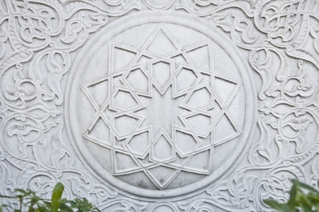 Close up of a marble carving in late Ottoman Turkish style Stock Photo