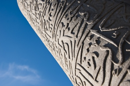 Detail of an old Ottoman-Turkish tomb stone with beautifully craved Arabic script photo