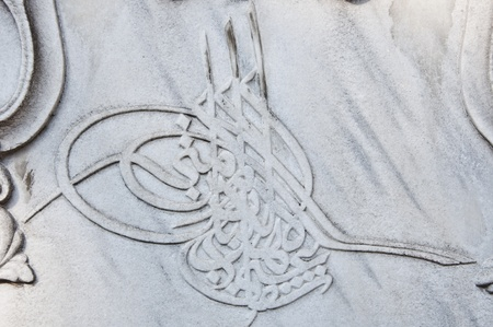 Close up of a marble carving with Ottoman Tughra photo