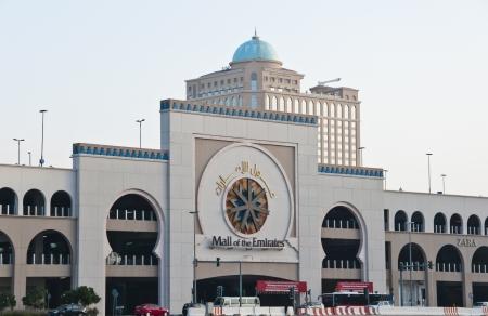23 February, 2012, Dubai, UAE   Kempinski The Mall of the Emirates, the second largest shopping mall of the world Stock Photo - 13893931