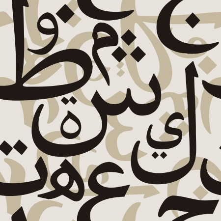 cursive: Beautiful vector seamless pattern with cursive Arabic letters