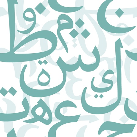 Beautiful vector seamless pattern with cursive Arabic letters Stock Vector - 16229769