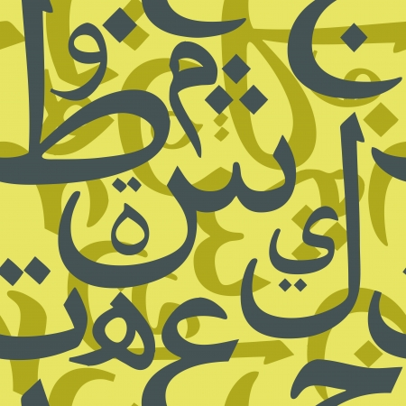 Beautiful vector seamless pattern with cursive Arabic letters Vector