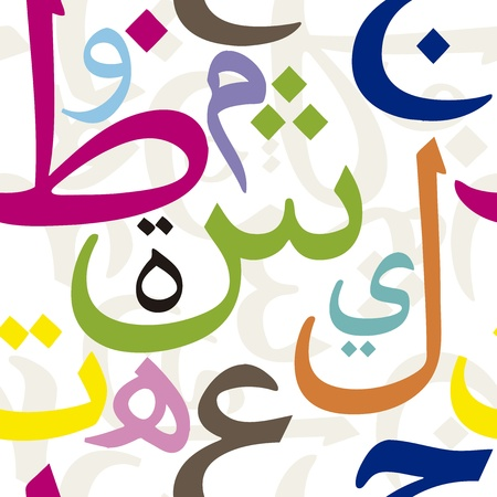 arabic style: Beautiful vector seamless pattern with cursive Arabic letters