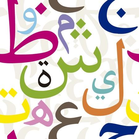 alfabeto: Patr�n vector Hermosa transparente con letras cursivas �rabe