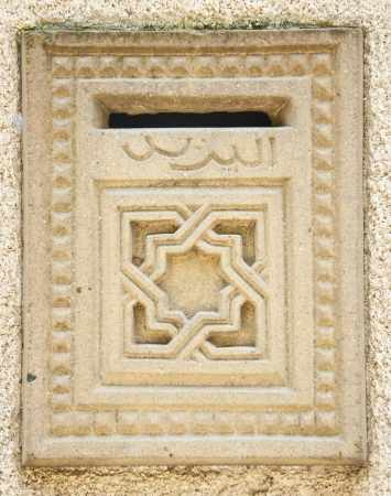 Image of an ornamental stone mailbox in Tunis with oriental ornament and Arabic writing photo