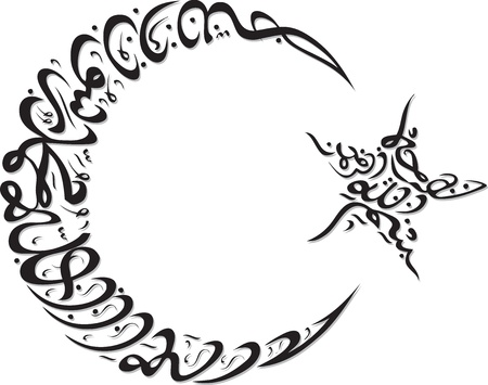 Islamic calligraphy in crescent and star shape, black on white background - translation There is no God but Allah