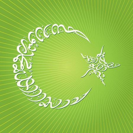 star and crescent: Caligraf�a isl�mica en media luna y estrella, forma, blanco sobre fondo verde - traducci�n No hay Dios sino Al� Vectores