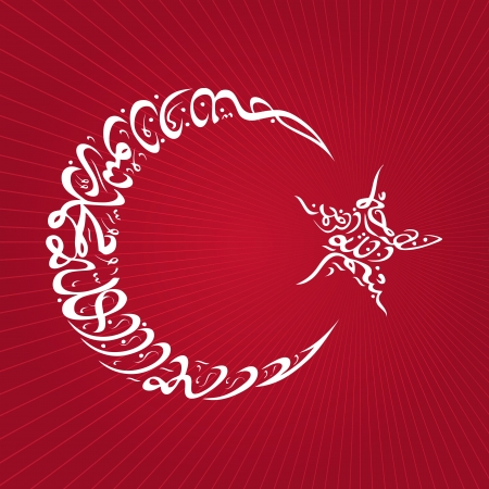 Islamic calligraphy in crescent and star shape, white on red background - translation  There is no God but Allah Vector