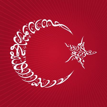 Islamitische kalligrafie in halve maan en ster vorm, wit op rode achtergrond - vertaling Er is geen God dan Allah