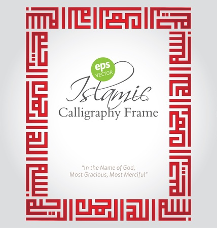 Islamic Calligraphy Frame with the Phrase - In the Name of God, Most Graceful, Most Merciful Vector