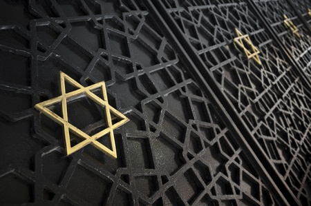 israelite: Close up of synagogue gate entrance ornament Stock Photo