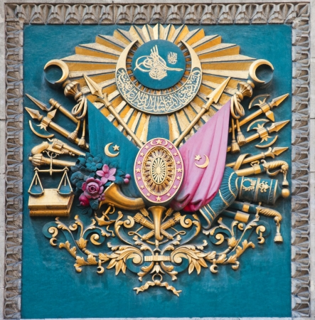 the sovereign: Ottoman Empire coat-of-arms symbol carved on wall Editorial