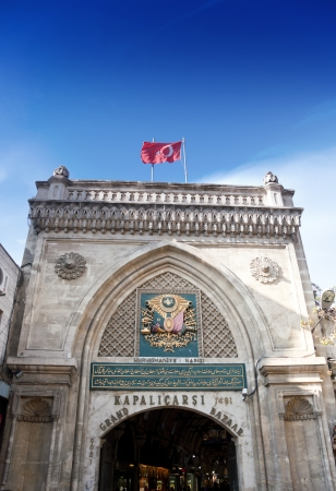 caliphate: one of the many gates of the Grand Bazaar, Istanbul